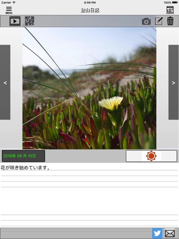 http://is2.mzstatic.com/image/thumb/Purple62/v4/42/44/fd/4244fd62-998e-d459-fffb-5000cd8a38bc/source/576x768bb.jpg