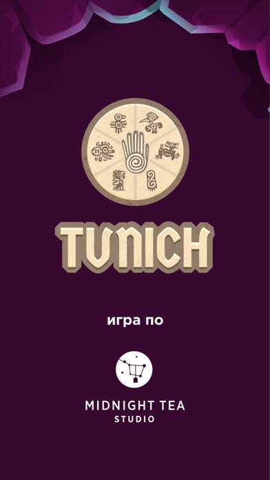 Tunich Screenshot