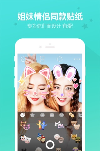 B612 - Beauty & Filter Camera screenshot 4