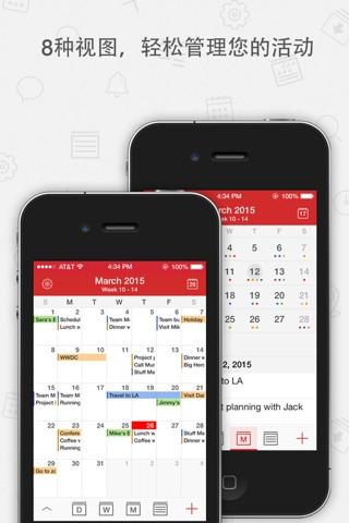 Tiny Calendar Pro screenshot 2
