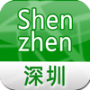 Shenzhen Offline Street Map (English+Chinese)-深圳离线街道地图