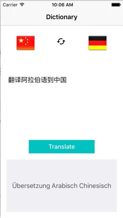 chinesisch deutsch übersetzer