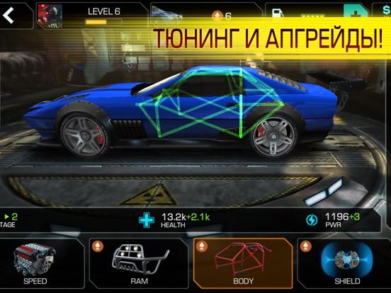 Скачать игру Cyberline Racing
