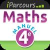 Manuel iParcours Maths 4e - Version Enseignant