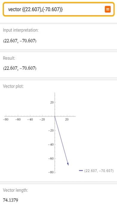 Complex Vector Calc screenshot 2
