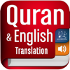 Quran & English Translation ( Text & Audio )