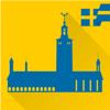 Стокгольм. Аудиогид и путеводитель по Стокгольму Wiki