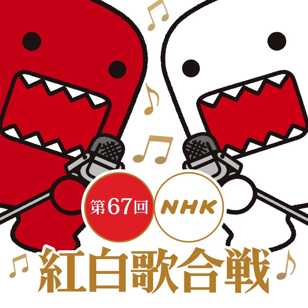 iTunes Artwork for 'NHK紅白'