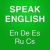 Englisch lernen für Anfänger und Fortgeschrittene
