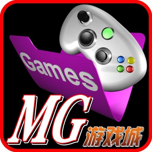 MG游戏城