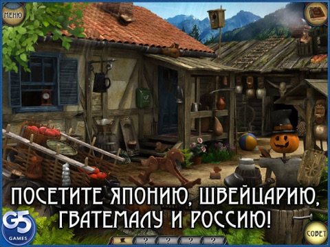Колыбель Света HD (Полная версия) Скриншоты4