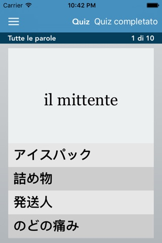 Italian | Japanese - AccelaStudy® screenshot 3