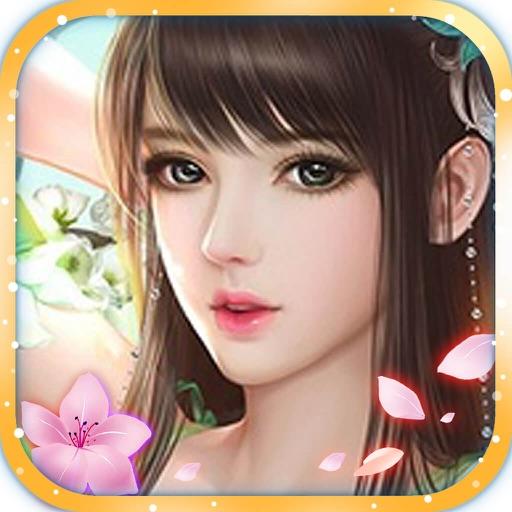 Elegant Chinese Beauty - Ancient Princess Makeup iOS App