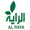 download Al Raya
