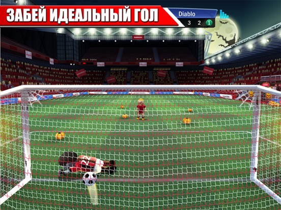 Perfect Kick Скриншоты11