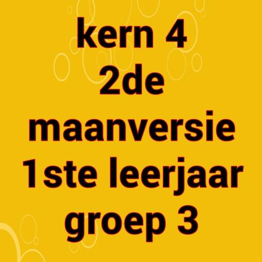 Kern4Ver2 iOS App