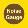 Noise Gauge Lite - Measure noise strenth around you noise from propane tank