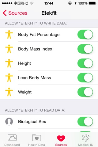 Etekfit screenshot 4
