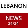 Lebanon News 24/24