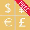 全球實時匯率大全免费版-160+個國家或地區,實時匯率更新