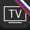 ТВ Tелепрограмма Pоссия • Tелевидение (RU)