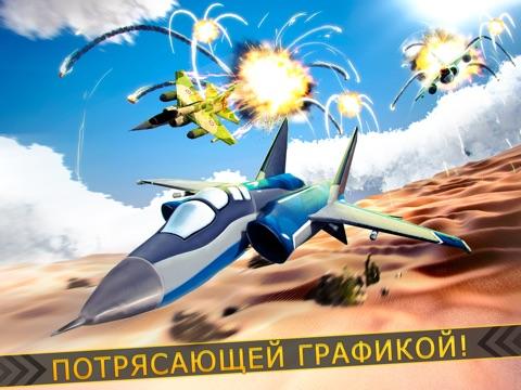 Скачать Самолет Симулятор . бесплатно небо самолеты полет бой игра онлайн 3д