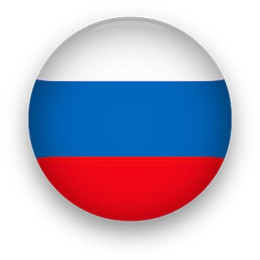 Listen Russian 47