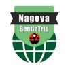 Nagoya travel guide and offline city map, BeetleTrip Япония киото Токио Карта форума руководство метро