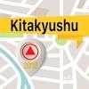 北九州市 離線地圖導航和指南