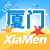 Tour Guide For Xiamen Lite