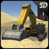 沙挖掘機模擬器3D - PRO重型起重機