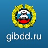 Traffic Tickets gibdd.ru: check and pay services