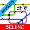 Beijing Metro Map Free