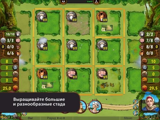 Agricola: Каждой твари по паре Screenshot