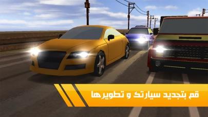 زحمة - لعبة سيارات و مغامرات عربيةلقطة شاشة5