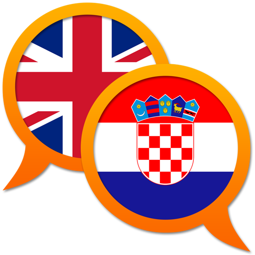 English Croatian dictionary Mac OS X