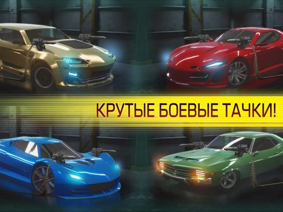 Cyberline Racing на iPad