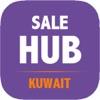 Sale Hub