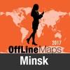 明斯克 離線地圖和旅行指南