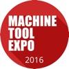 Pune Machine Tool Expo 2016 virtual machine tool