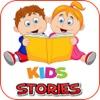 Kids Children Stories Moral English Story Books