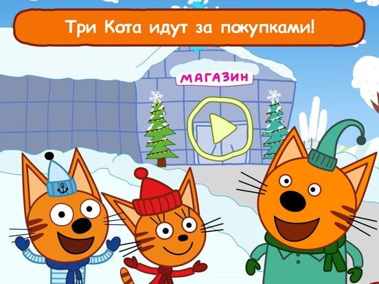 Три Кота: Магазин Игра Скриншоты7