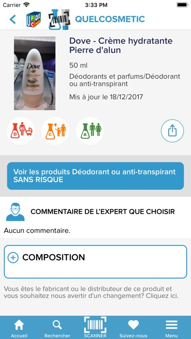 download QuelCosmetic apps 0
