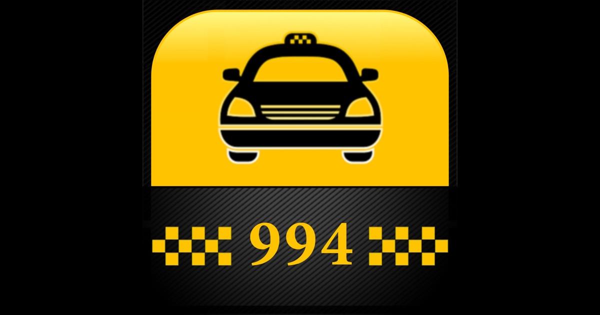 rolik-taksi