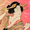 Xylographies japonaises traditionnelles: les femme