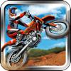 摩托车游戏:自行车单轨特技障碍赛!