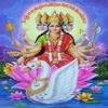 Gayatri Mantra - Listen to Gayatri Mantra Prayer