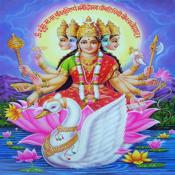 Gayatri Mantra - Listen to Gayatri Mantra Prayer