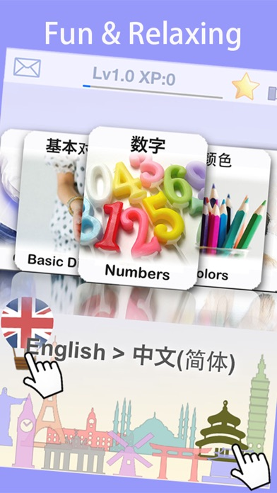 Learn Chinese Mandarin Lite 3.4 APK - com.hexagon3d ...