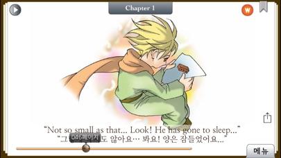 download [영한대역] 어린 왕자 (영어로 읽는 세계명작 Story House) apps 4